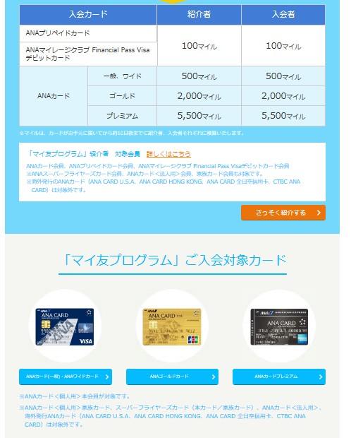 f:id:donburi-kun:20170715113251j:plain