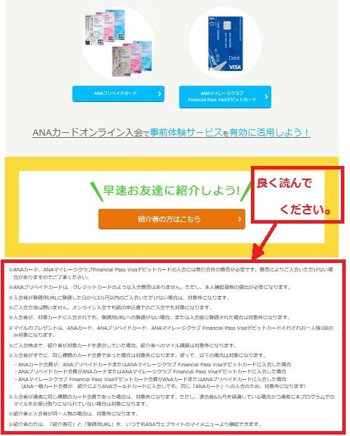 f:id:donburi-kun:20170715113311j:plain