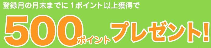 f:id:donburi-kun:20170716173624j:plain