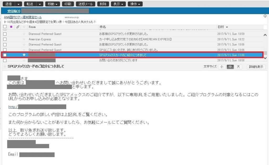 f:id:donburi-kun:20170721111612j:plain