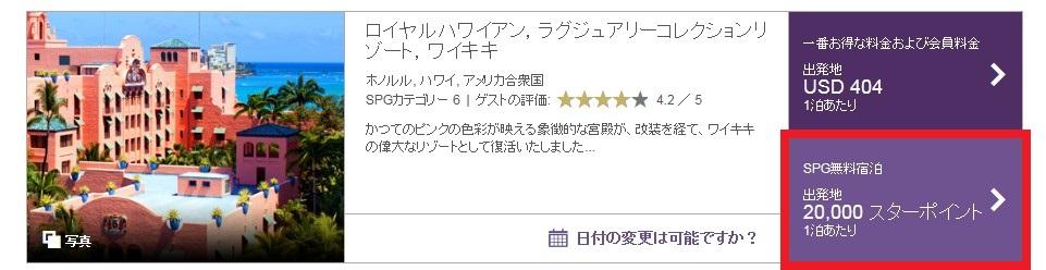 f:id:donburi-kun:20170721134207j:plain