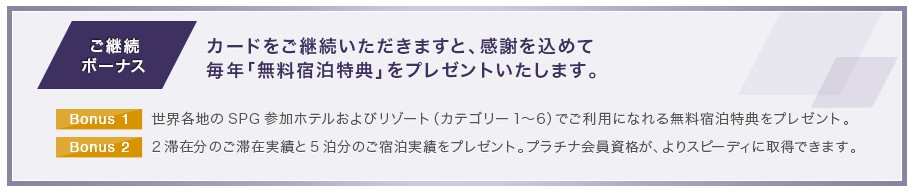 f:id:donburi-kun:20170722135402j:plain