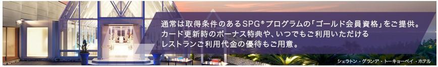 f:id:donburi-kun:20170722141725j:plain