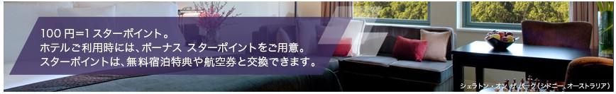 f:id:donburi-kun:20170722142246j:plain