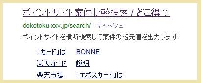 f:id:donburi-kun:20170724135433j:plain