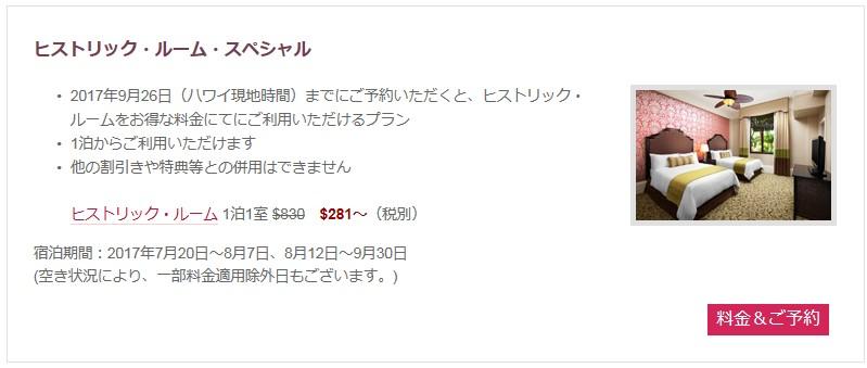 f:id:donburi-kun:20170724164132j:plain