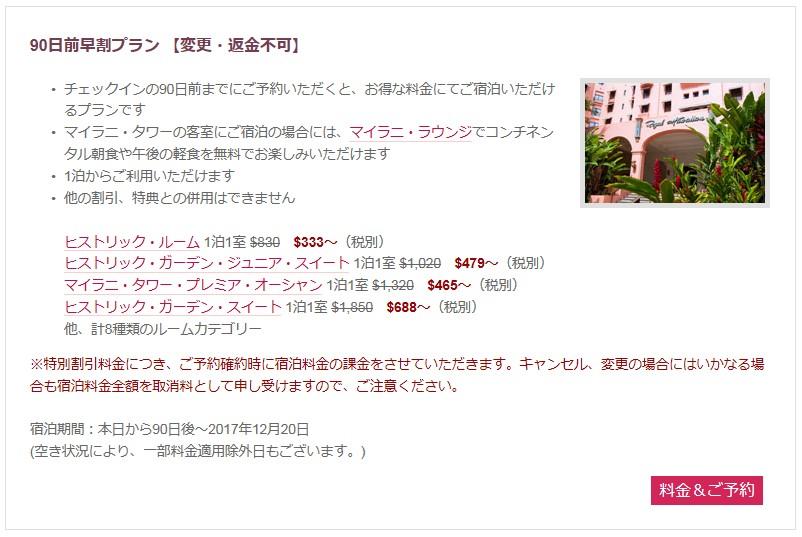 f:id:donburi-kun:20170724164313j:plain