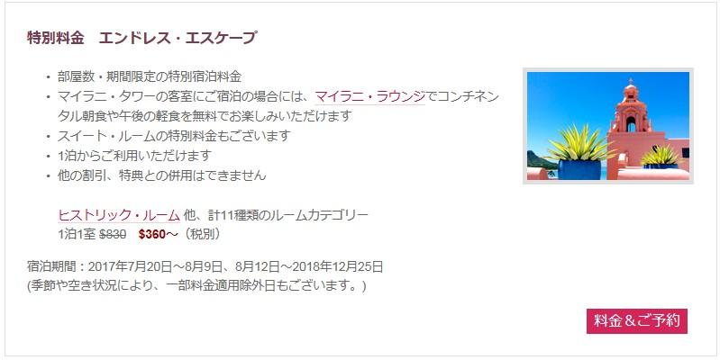 f:id:donburi-kun:20170724165139j:plain