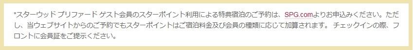 f:id:donburi-kun:20170724172718j:plain