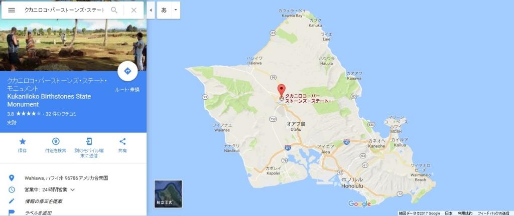 f:id:donburi-kun:20170726134158j:plain