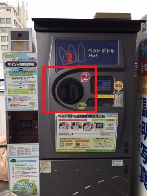 f:id:donburi-kun:20170802133135j:plain