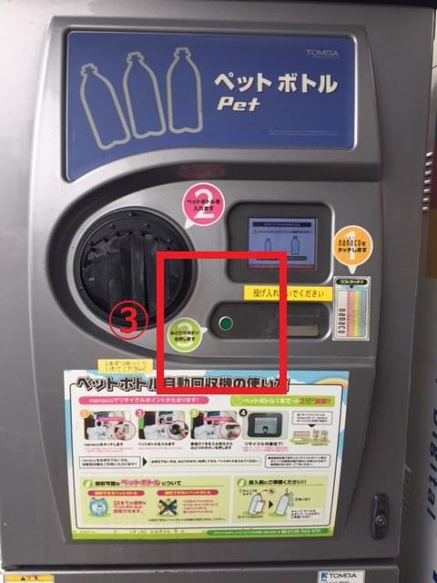 f:id:donburi-kun:20170802133401j:plain