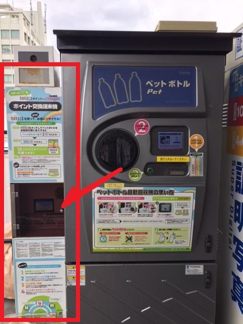 f:id:donburi-kun:20170802135031j:plain