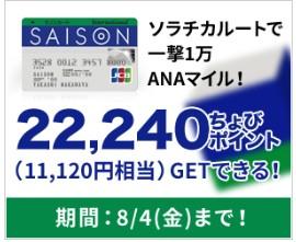 f:id:donburi-kun:20170802163528j:plain