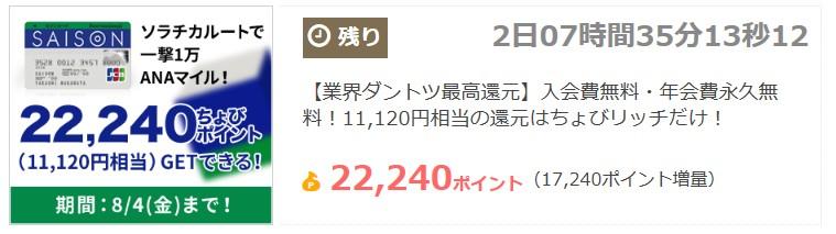 f:id:donburi-kun:20170802163612j:plain