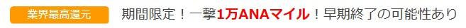 f:id:donburi-kun:20170802163649j:plain
