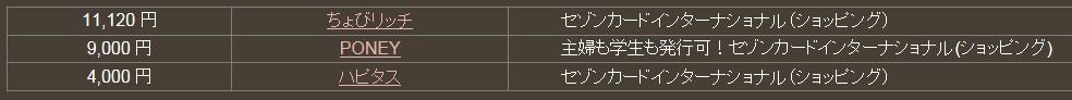 f:id:donburi-kun:20170802163820j:plain