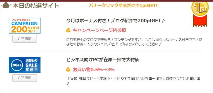 f:id:donburi-kun:20170802164535j:plain