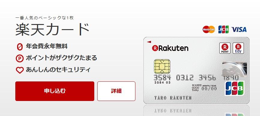 f:id:donburi-kun:20170804095845j:plain