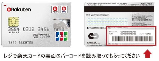 f:id:donburi-kun:20170804103756j:plain