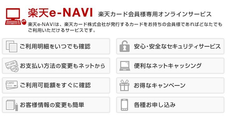 f:id:donburi-kun:20170804105710j:plain