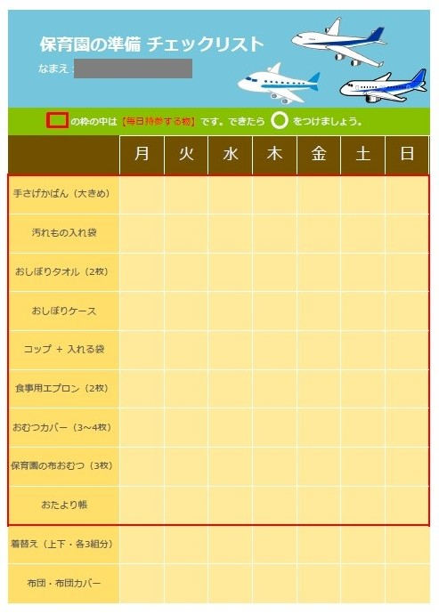 f:id:donburi-kun:20170804151614j:plain