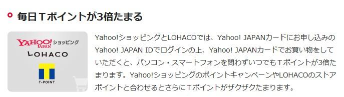 f:id:donburi-kun:20170805104535j:plain