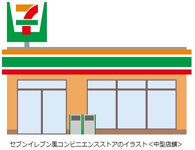 f:id:donburi-kun:20170806102610j:plain