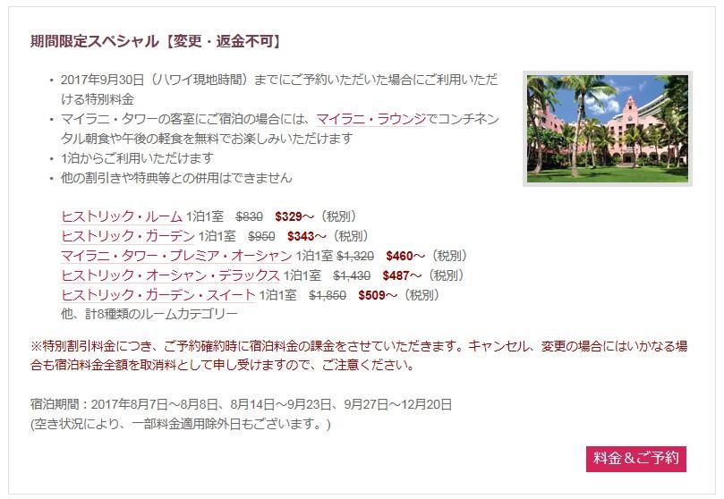 f:id:donburi-kun:20170806165609j:plain