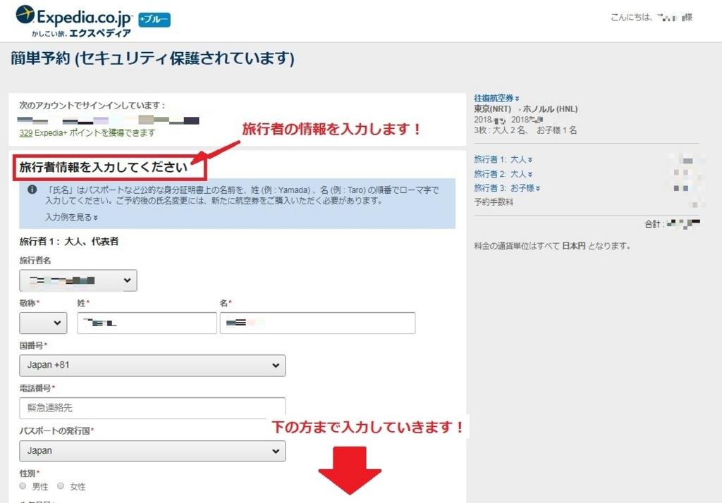 f:id:donburi-kun:20170807153203j:plain
