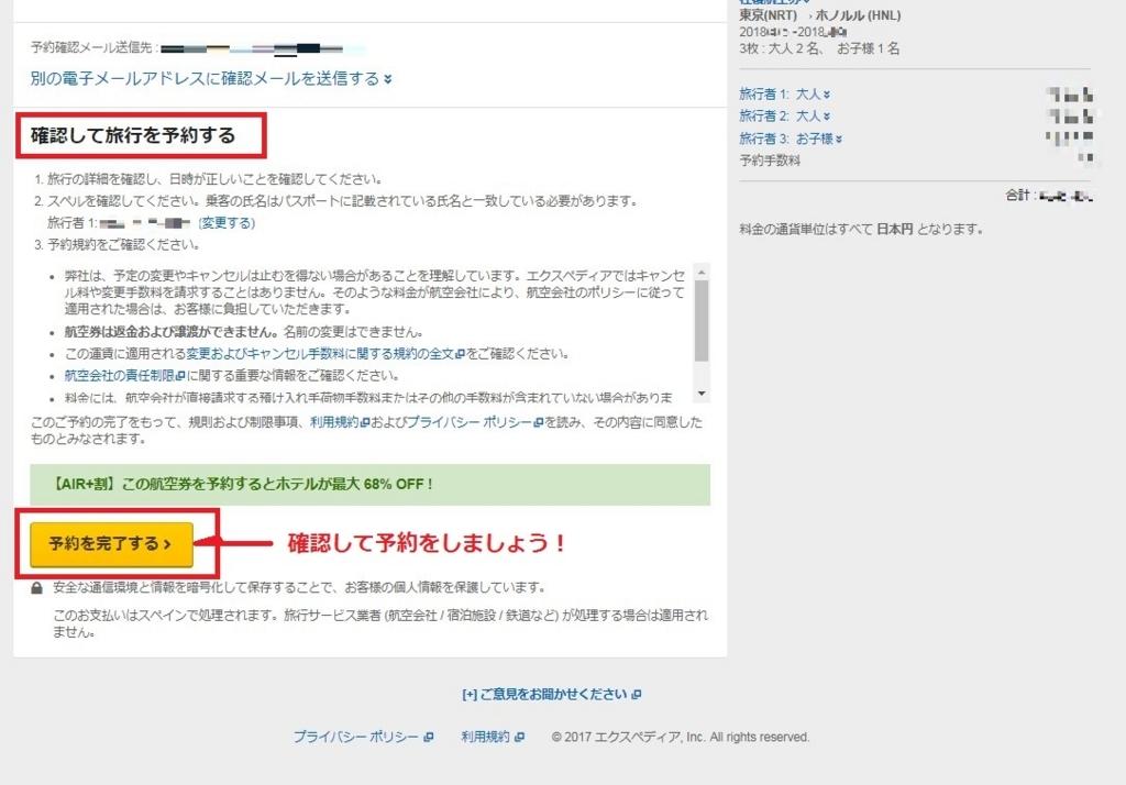 f:id:donburi-kun:20170807153222j:plain