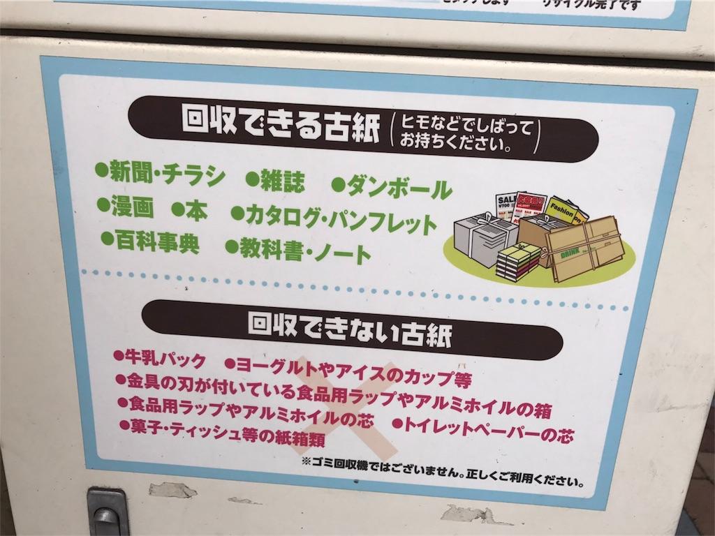 f:id:donburi-kun:20170810181755j:image