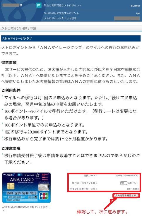f:id:donburi-kun:20170811110359j:plain