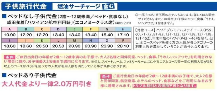 f:id:donburi-kun:20170811135125j:plain