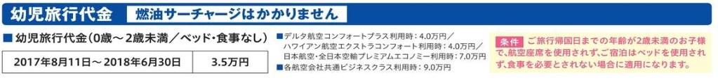 f:id:donburi-kun:20170811135153j:plain