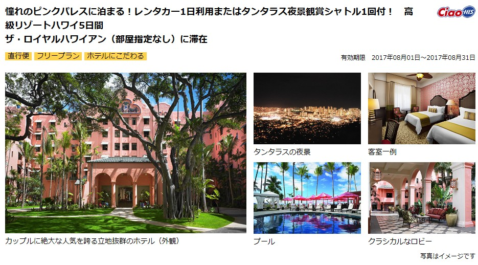 f:id:donburi-kun:20170811135303j:plain