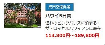 f:id:donburi-kun:20170811135323j:plain