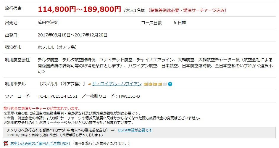 f:id:donburi-kun:20170811135407j:plain