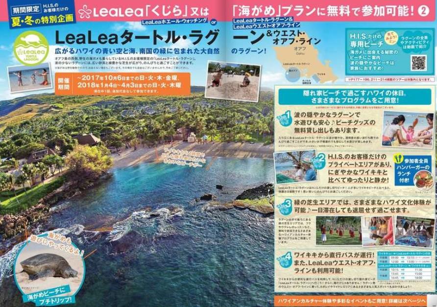 f:id:donburi-kun:20170811152544j:plain