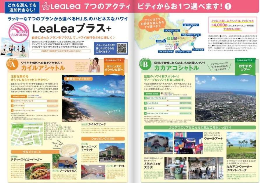 f:id:donburi-kun:20170811152612j:plain