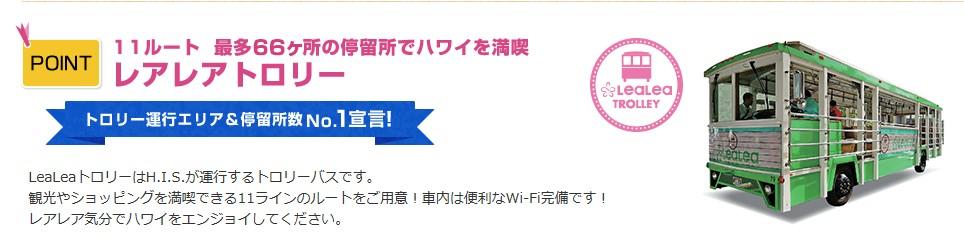 f:id:donburi-kun:20170811154933j:plain