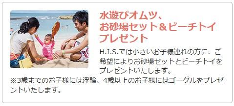 f:id:donburi-kun:20170811155912j:plain