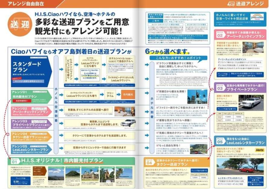 f:id:donburi-kun:20170811160004j:plain