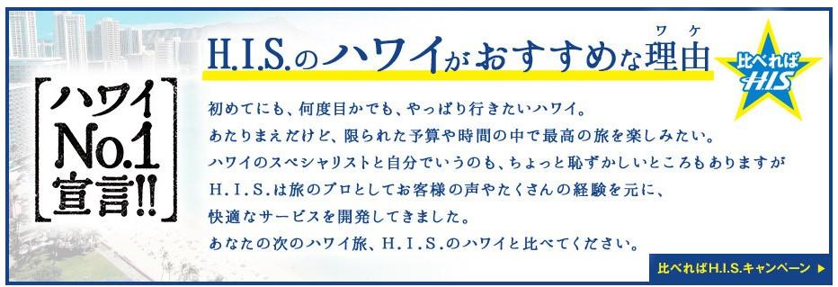 f:id:donburi-kun:20170811162814j:plain