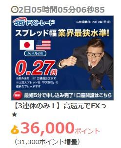 f:id:donburi-kun:20170811190521j:plain