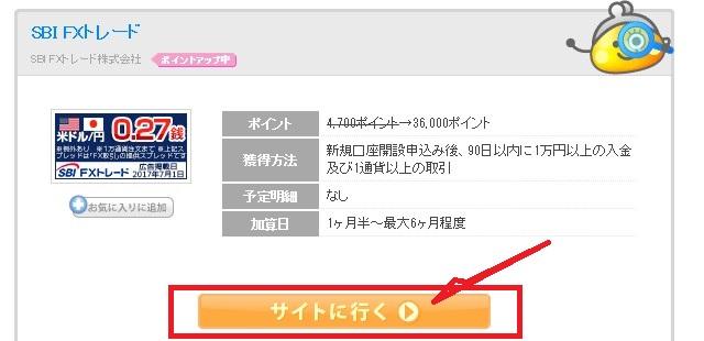 f:id:donburi-kun:20170811190809j:plain