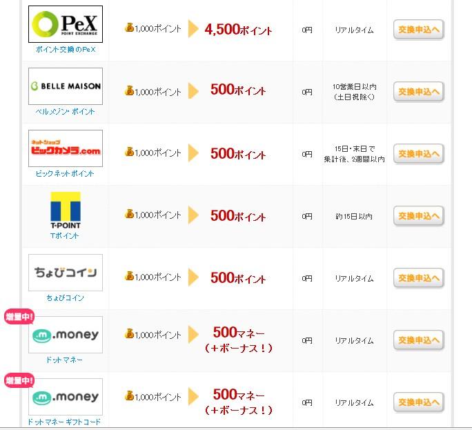 f:id:donburi-kun:20170811192037j:plain