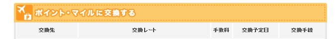 f:id:donburi-kun:20170811192104j:plain