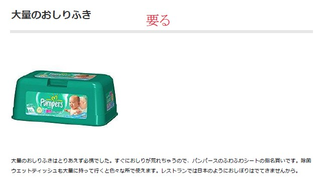 f:id:donburi-kun:20170812120653j:plain