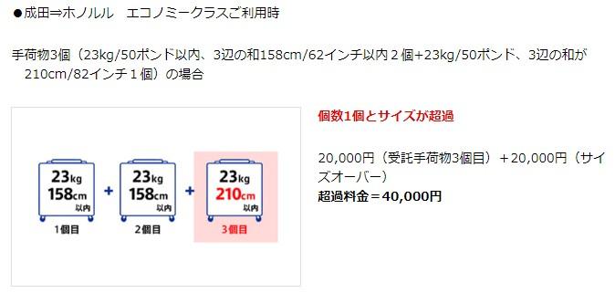 f:id:donburi-kun:20170812122707j:plain